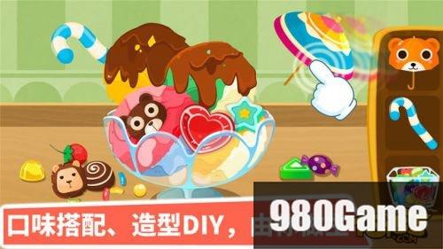 寶寶甜品店