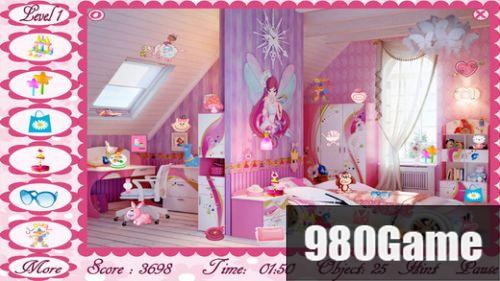 公主的房間