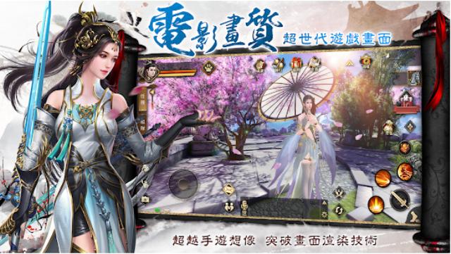 瑯琊榜3D-風起長林