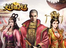 大清攝政王