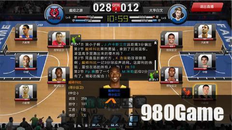 范特西籃球大亨OL