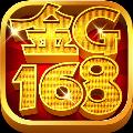金G168 Casino