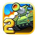 坦克部隊2